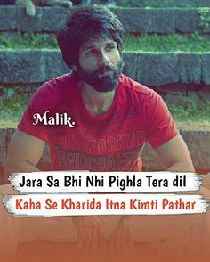 New sed shayri in Hindi 2020 - Stetus shayri Feeling Sad Quotes, Love Hurts Quotes, Love Quotes In Hindi, Hurt Quotes, Boy Quotes, Cute Love Quotes, Girly Quotes, Love Yourself Quotes, Life Quotes