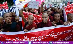 Myanmar: Hundreds of People in Sittwe protest against the ex Secretary General of United National Kofi Annan for the solution of conflict between Buddhists and Muslims in Rohingya on advisory commission.