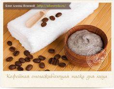маска для лица: молотый кофе, какао, мёд, перепелиное яйцо, чуть корицы