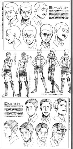 papermoon2:  Character and scenery designs as printed in Animage vol. 422. These scans have been scaled down to 1/3 their original size for ...