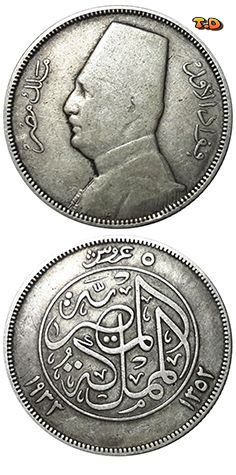 N T Country Egypt Years 1352 1933 Calendar Ic Value 5 Piastres 1 20 Pound 0 05 Egp Metal Silver 833 Weight 7 G Diameter 25 9 Mm