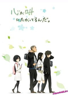 kokoro ga Sakebitagatterunda: I just finished this movie. And it's the most beautiful anime movie i've ever seen! The story, the animation, the characters and the soundtrack was all just perfect! I was totally absorbed while watching it! And i cried a lot, so be aware of the feels!! If you haven't seen this movie yet you definitely should! I think i can easily say that this is my favorite anime movie after spirited away and the garden of words.