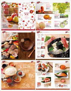カタログギフト グルメ専門カタログギフト「やさしいごちそう」掲載内容例 ギフト通販ミーム Food Design, Food Graphic Design, Menu Design, Layout Design, Menu Layout, Book Layout, Editorial Layout, Editorial Design, Restaurant Promotions