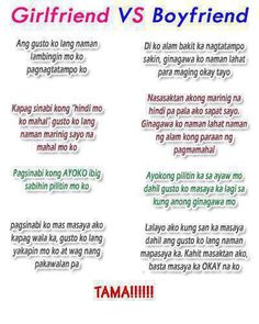 Text messages sweet tagalog Tagalog Text