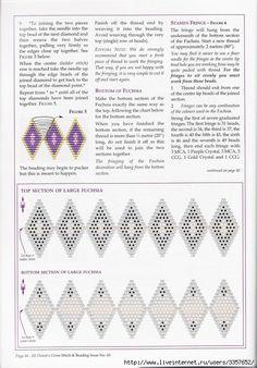 Подвеска Фуксия | biser.info - всё о бисере и бисерном творчестве