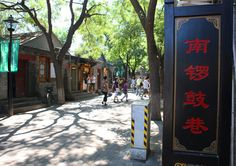 Things to Do in Beijing: Hutong, Peking Opera, Beijing Duck, Must-See Attractions