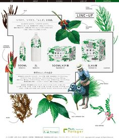 DESIGN | RIKAKO NAGASHIMA Art Artwork Art director Visual Graphic Composition Poster Design Inspiration  Awesome