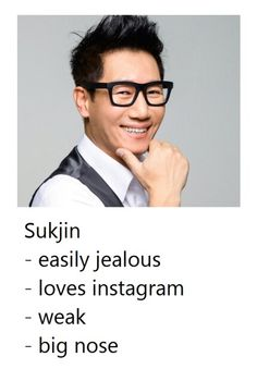 Get To Know Running Man Members - Ji Suk Jin