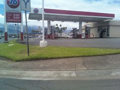 I sometimes used to get gas at this 76 station on Kam Hwy Pearl City when I worked at Holiday Mart in the early 80s. The biggest change is that the color went from orange to red, which looks really funky. (2010 photo)