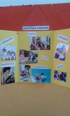 Special Education, Kindergarten, 1, School, Blog, Families, Houses, Socialism, Infatuation