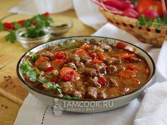 Пряный гуляш из говядины на сковороде — рецепт с фото пошагово