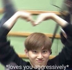 Find images and videos about kpop, funny and exo on We Heart It - the app to get lost in what you love. K Pop, Chanyeol, Funny Kpop Memes, Dankest Memes, Meme Faces, Funny Faces, Yoonmin, Memes Amor, Daddy