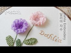 Flower Embroidery Designs, Embroidery Patterns, Hand Embroidery, Brazilian Embroidery, Embroidered Flowers, Dahlia, Place Card Holders, Stitch, Elsa