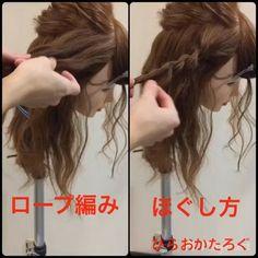 不器用でも綺麗にできる♡平岡歩さんに学ぶ大人のねじねじアレンジ6選 - LOCARI(ロカリ)