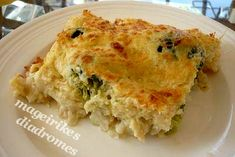 recipe image Greek Cooking, Recipe Images, Greek Recipes, Lasagna, Quiche, Yummy Food, Breakfast, Ethnic Recipes, Magazine