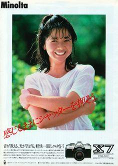 宮崎美子 Miyazaki Yoshiko (1980)