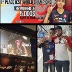 La TUNISIE Championne Du Monde Des Sports Électroniques...