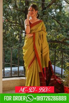 Just Click The Picture For Buy This Saree Or WhatsApp us 📲8200154736, 📲9726286889    Worldwide Delivery    Shipping Free India    Cash On Delivery Availble INDIA    #ChanderiLinenSaree #LinenSaree #Linensari #printedsari #printedsarees #1000 #1000rangesarees #1000rangesari #1000saree #1000sari #SuperbSarees #Superbsaree #stylearray #stylearray.com Coimbatore, Printed Sarees, Saree Collection, Saree Wedding, Digital Prints, Temple, Hand Weaving, Sari, Stripes