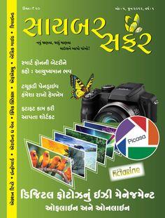 CyberSafar Issue-04_June 2012