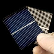 This is amazing! A solar phone charger?!