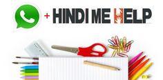 Hindi Me Help ka WhatsApp Number