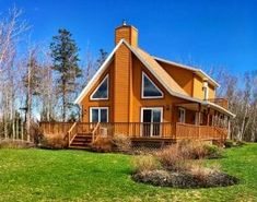 Looking for a Prince Edward Island vacation rental? Browse the best selection of PEI vacation cottages to rent. Book your vacation today! Beach Houses For Rent, Small Loft, Prince Edward Island, Decks And Porches, Outdoor Fire, Little Houses, Cottages, House Styles, Vacation