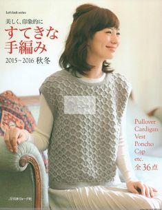 Nice Knitting 2015-2016 Fall (Let's Knit Series №80477). Обсуждение на LiveInternet - Российский Сервис Онлайн-Дневников