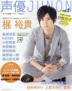 CDJapan : Seiyu JUNON Vol.2 [Cover] Kaji Yuki [Supplement] Reversible Poster feat. Kaji Yuki x Tamura Yukari & More JUNON Henshu Bu BOOK