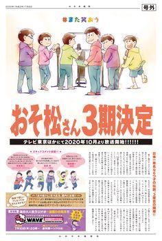 Twitter Sign Up, Manga Anime, Insight, Parenting, Shit Happens, Comics, Officiel, Dojo, Articles