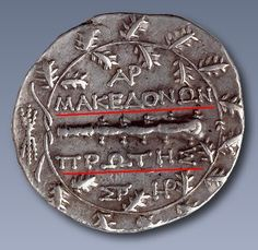 macedonia Photo: ancient macedonian coin in greek. Ancient Egyptian Art, Ancient Beauty, Ancient Aliens, Ancient Greece, Greek History, Modern History, European History, American History, Alexandre Le Grand