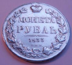 1833 ??? ?? 1 Rouble Nicholas I Russian Empire silver coin PATINA Bit.