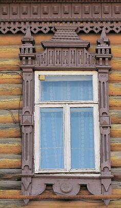 city Pavlovo , Lower Novgorod area