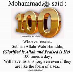 Recite 100 times a day. Islamic Teachings, Islamic Love Quotes, Islamic Dua, Religious Quotes, Islam Muslim, Islam Quran, Allah Islam, Quran Verses, Quran Quotes