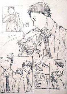 画像 Haikyuu Manga, Iwaoi, Crow's Nest, Anime, Couple, Anime Shows, Couples