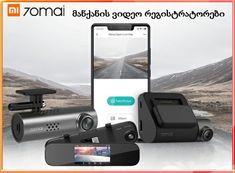 Electronics, Phone, Telephone, Mobile Phones, Consumer Electronics