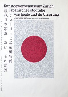 Japanische Photografie by Lichsteiner/Staehelin | Shop original vintage #posters online: www.internationalposter.com