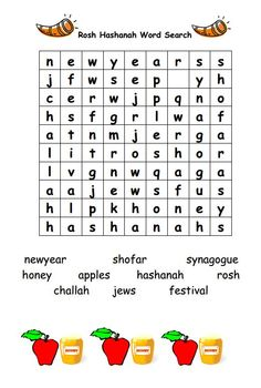 quiz for rosh hashanah