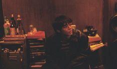 What Is Love, Love You, Yg Rapper, Jaewon One, Jung Jaewon, Am I Ok, Photoshoot Concept, Flower Boys, Yg Entertainment