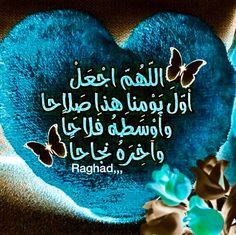 DesertRose,;,اللهم آااامين يارب العالمين,;,