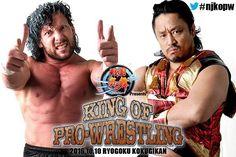 Kenny Omega vs. Hirooki Goto