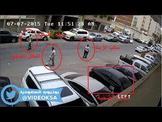 Fraja tv: عصابه اسيويين تحاول سرقة مصري يحمل ظرف فلوس للشركه وهو خارج من البنك #مكة_المكرمة