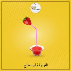 STRAWBERRY PULP AVAILABLE  Strawberries are one of the most popular, refreshing, and healthy treats on the planet.  Our processed strawberry products i.e. strawberry pulp is made from best quality strawberry which holds a natural flavour. Its specifications are as follows:  Brix: Min. 60 Packaging: 265 kg Aseptic bags in Drums Acidity: 2.0 to 4.0 %