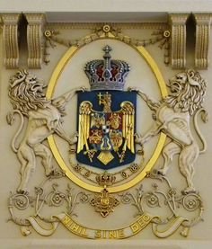 Museums under the spotlight - The Royal Palace in Bucharest Zoe Bell, Romanian Royal Family, Warrior Tattoos, Royal Palace, Royal House, Family Crest, Kaiser, Bucharest, Fireplace Design
