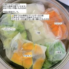 """Easy cooking with rice cooker + bottle ♪ I want to manage from today """"weaning .- Easy cooking in a rice cooker + bottle ♪ """"Baby food"""" ideas you want to manage from today! Banana Baby Food, Baby Bottles, Rice Cooker, Easy Cooking, Fresh Rolls, Baby Care, Baby Food Recipes, Kids Meals, New Baby Products"""