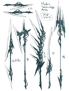 Weapon concept art armor 44 New ideas Anime Weapons, Sci Fi Weapons, Weapon Concept Art, Fantasy Armor, Fantasy Weapons, Espada Anime, Arte Assassins Creed, Cool Swords, Sword Design