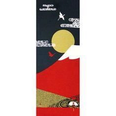 Love this Japanese art Japanese Modern, Japanese Design, Japanese Art, Monte Fuji, All About Japan, Maneki Neko, 2d Art, Washing Clothes, Logos