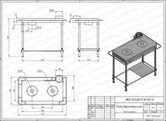 ЭКВИПТЕХ - печка ракетная на дровах с варочной поверхностью