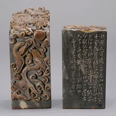 Two Chinese Black QingTian Stone #Seals. By Wu ZhangShou (1844 -1927), Sold for $5,557 #asianart #michaans http://www.michaans.com/events/2009/auct_02012009.php