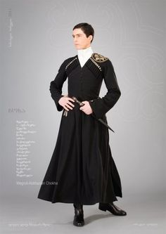 Georgian national costume. I think any man can wear a skirt if he pairs it with those tiny shotgun shell bandoliers! Or just knows how to wear it well!
