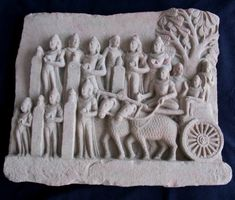 Scenes of Buddha as a child, the Prince Siddhartha, are quite rare.  This Mathura red sandstone panel depicts young Siddhartha (far right in the cart) travelling to school with his friends, and with onlookers watching.  A similar but smaller schist panel is in the V & A Museum, London.